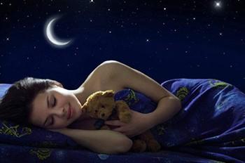 Чудовий сон