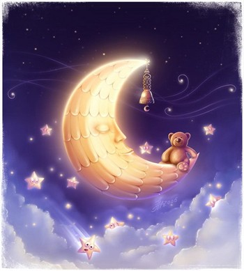Місяць відпочиває