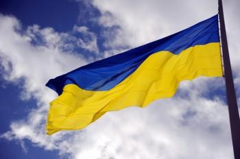 Ох,  Україно...