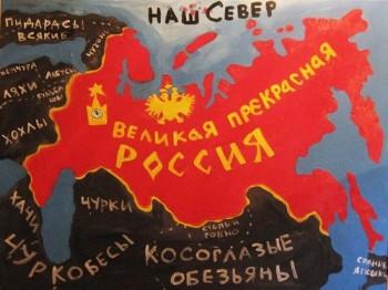 Путінські крємльовскіє частушкі