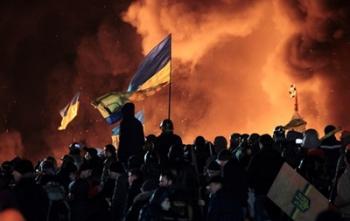 Україна у вогні
