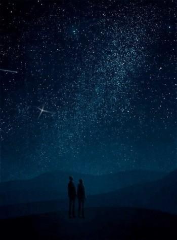 Сягати зірок