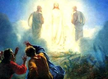 Преображення Бога і Спаса нашого Ісуса Христа