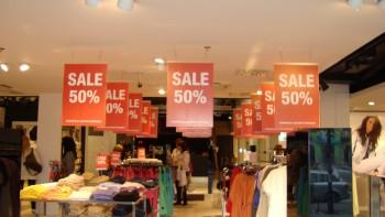 Распродажи, как способ экономить средства.
