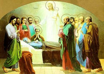 Успіння Пресвятої Богородиці!