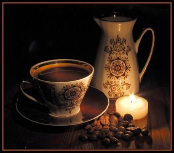 Побачення в кавових вимірах