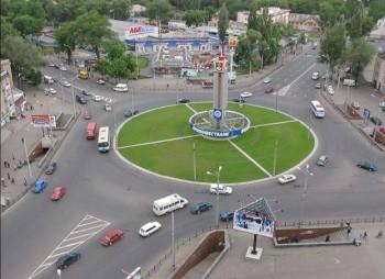 Легенда о происхождении города Кривой Рог