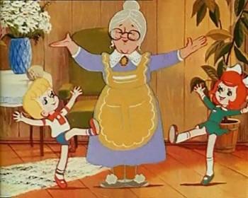 Іменини у бабусі