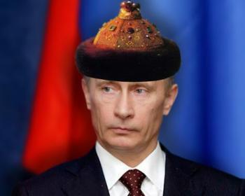 Руському царю