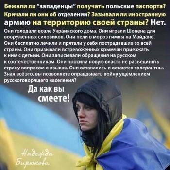 Українцям в Росії