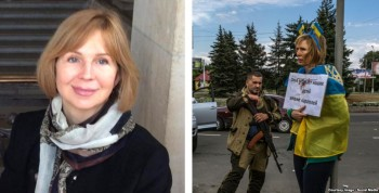 Монолог мужньої українки