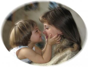 Мамочко люба, мамочко мила