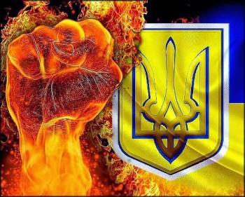 Україно, моя рідна, збідована Ненько