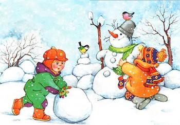 Снігова сімейка
