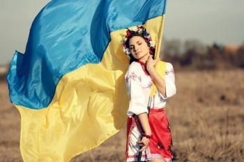 Що любов українською?