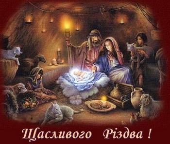 Ілюзія правдивості (Різдво)