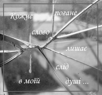 Не треба плакати...