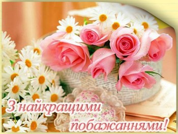 Олександру Деркачу