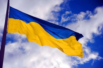 Вставай Україно!