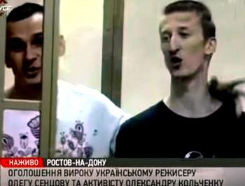 Шемякін суд