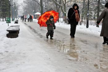 Дощ у Харкові