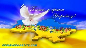 Моя Україна!!!