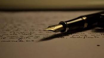 Писати?! Навіщо?