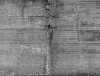 Холод бетонних стін