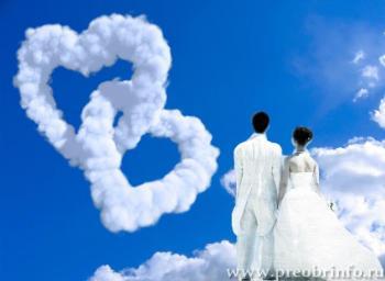 Нас повенчали небеса
