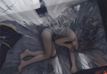Сон надходить