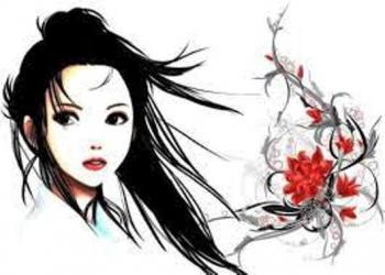 Дівчина із Нагасакі