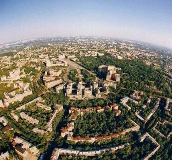 Акровірш про Харків