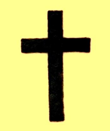 Хрест – Трансформер