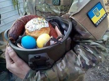 Великдень солдата...