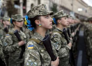 Ода українці