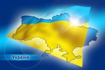 Україна - серце Європи!