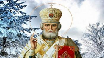 Свято Миколая Чудотворця