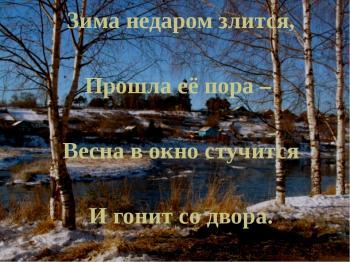 Двобій