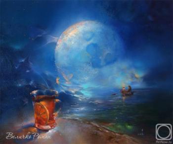 Трунок місячної тиші