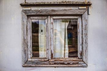 Замкнене вікно...