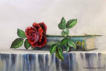 Роза и книга