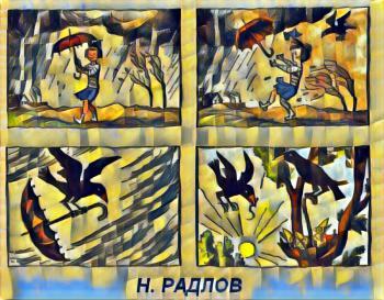 Пригоди Парасольки