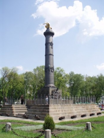 Красуня Полтава.