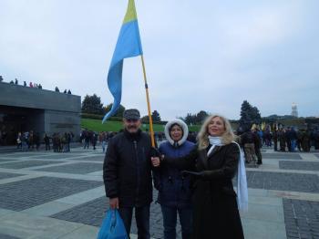 Вітаю всіх з днем державного прапора України