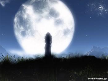 Згасає місяць