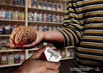 Брось курить – дай пример своим детям
