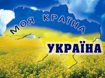 Я український малюк