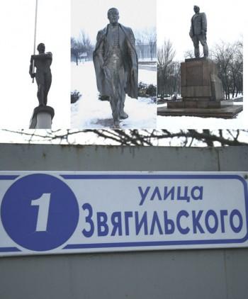 Туркменбашизм по-українськи