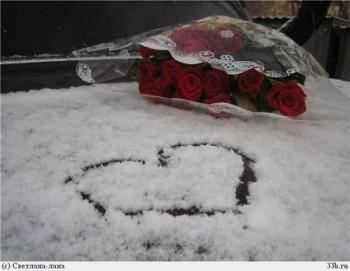 Валентинка з морозу
