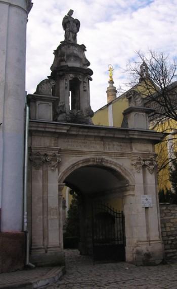Чарівна арка